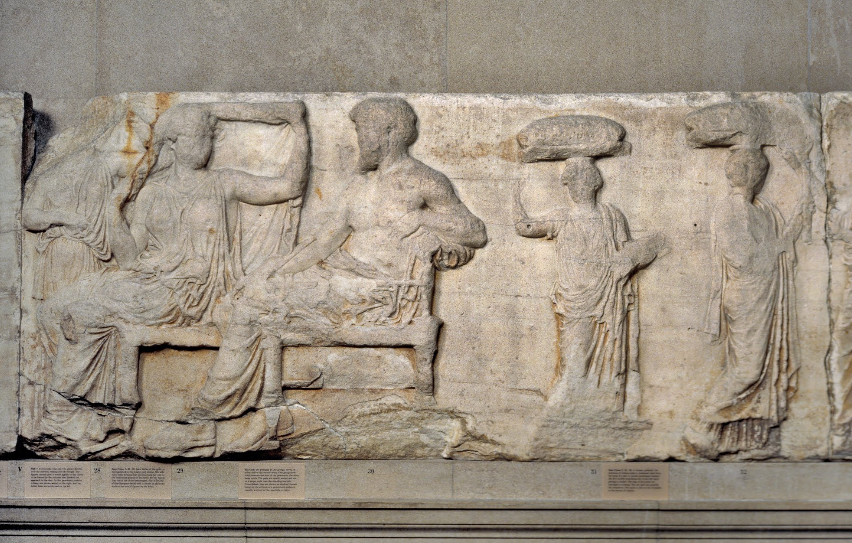 Central scene of the east frieze of the Parthenon