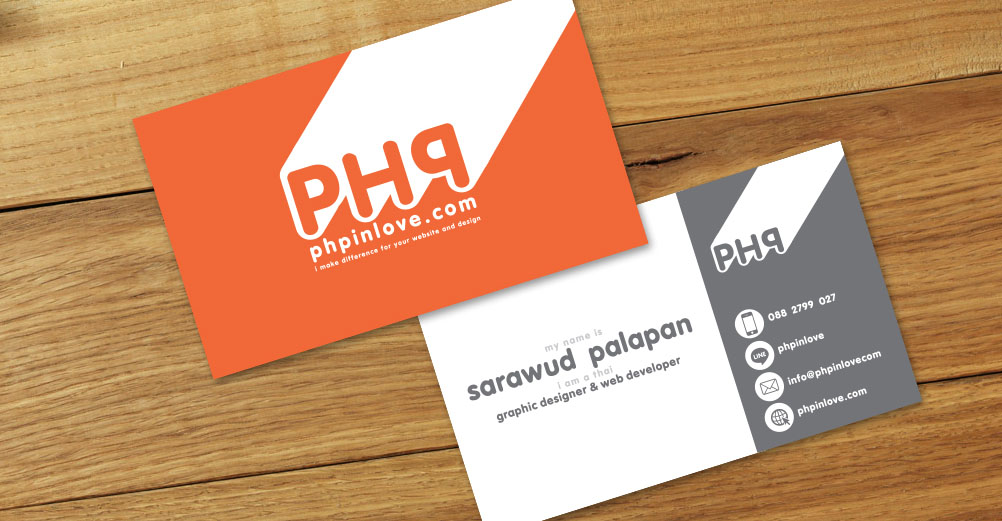 ออกแบบนามบัตรอย่างไรให้เจ๋งเป้ง! makamstories.com