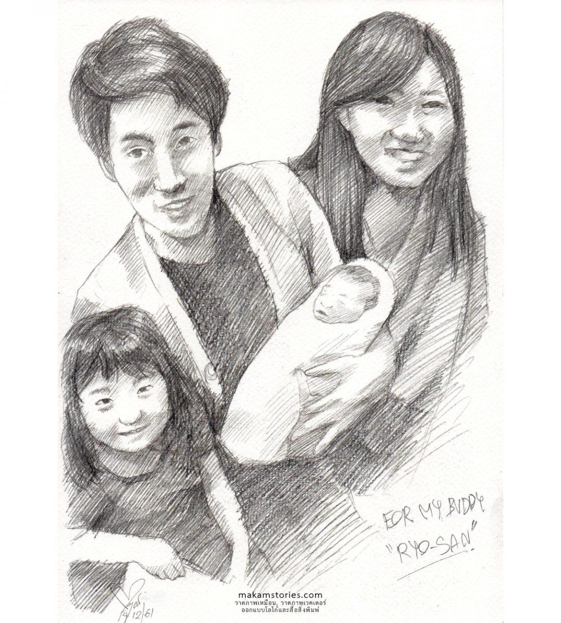 ภาพวาดลายเส้นดินสอ ภาพวาครอบครัว Family Drawing Pencil