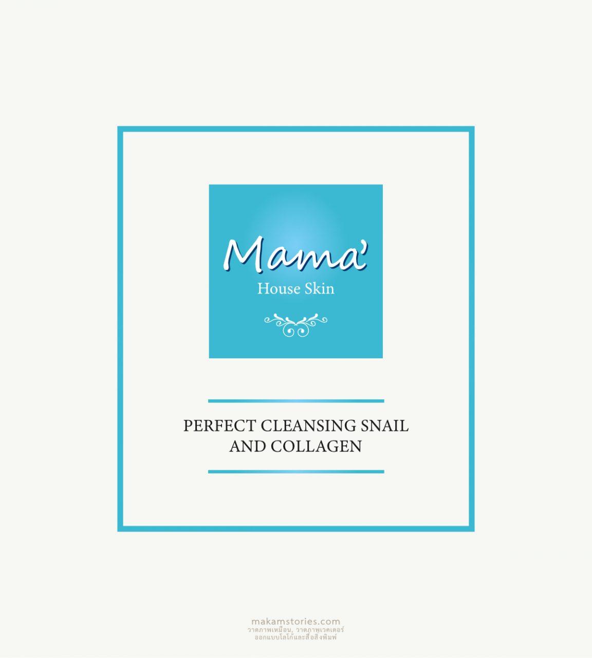 Mama House Skin ออกแบบโลโก้สำหรับผลิตภัณฑ์เครื่องสำอางค์บำรุงผิว